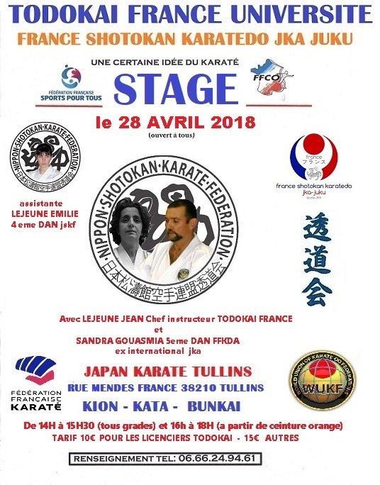 stage tullins avril 2018